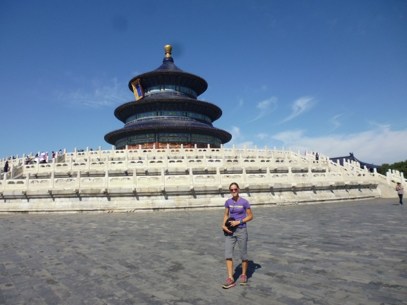 Temple of Heaven - one of the many massive temples in Beijing.